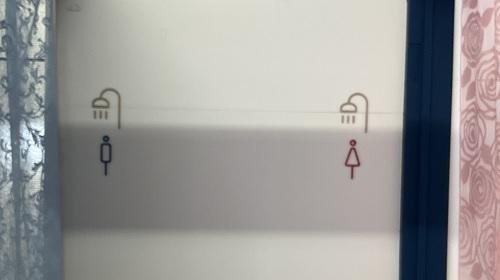 阿字ヶ浦海の家:南浜ビーチガーデンのかき氷・干し芋デザート等メニュー
