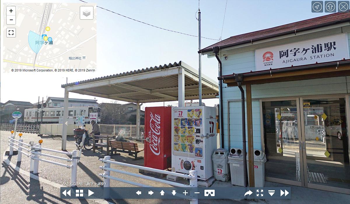 茨城県ひたちなか市の阿字ヶ浦駅