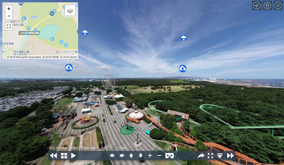 茨城県ひたちなか市のレジャースポット国営ひたち海浜公園プレジャーガーデン
