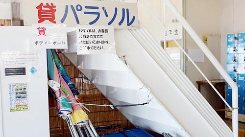 阿字ヶ浦海の家サーフサイド渚の貸パラソル