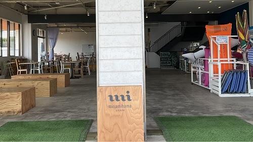 阿字ヶ浦海の家南浜ビーチガーデン内の様子
