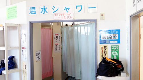 阿字ヶ浦海の家サーフサイド渚の温水シャワールーム