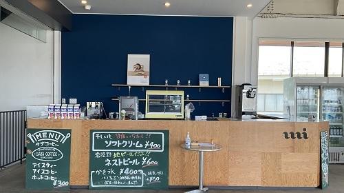 阿字ヶ浦海の家:南浜ビーチガーデンの休憩用テーブル